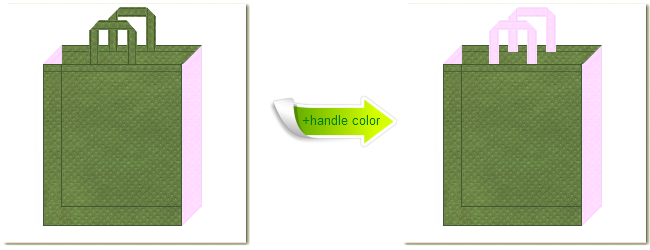 不織布No.34グラスグリーンと不織布No.37ライトパープルの組み合わせのトートバッグ