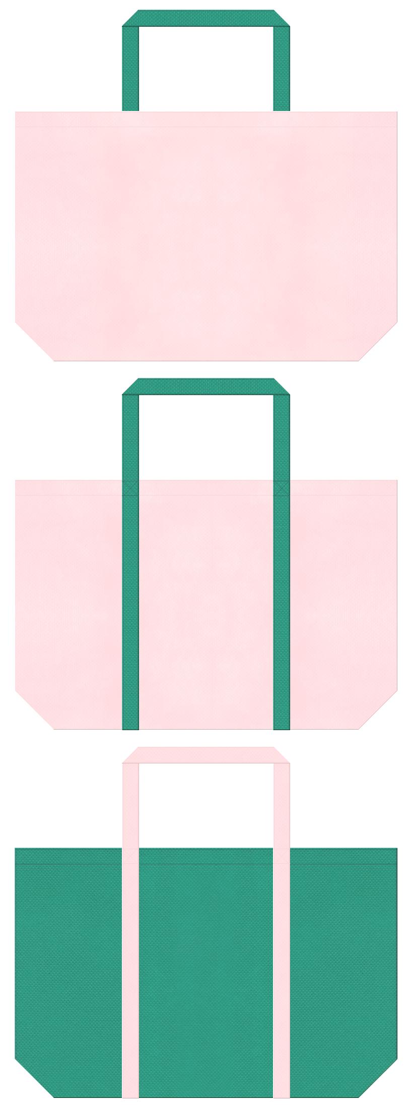 台所用品、洗剤のバッグノベルティにお奨めのコーデ。桜色と青緑色の不織布バッグデザイン。