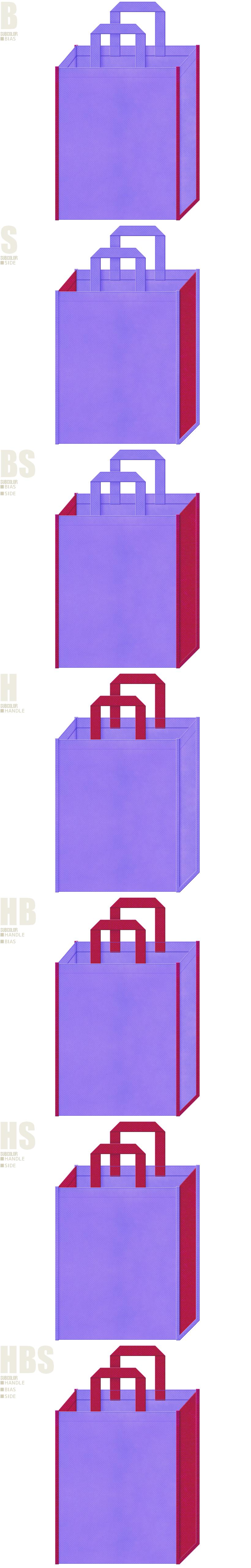 明るめの紫色と濃いピンク色、7パターンの不織布トートバッグ配色デザイン例。