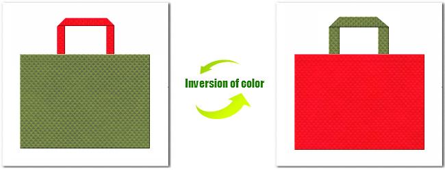 不織布No.34グラスグリーンと不織布No.6カーマインレッドの組み合わせ