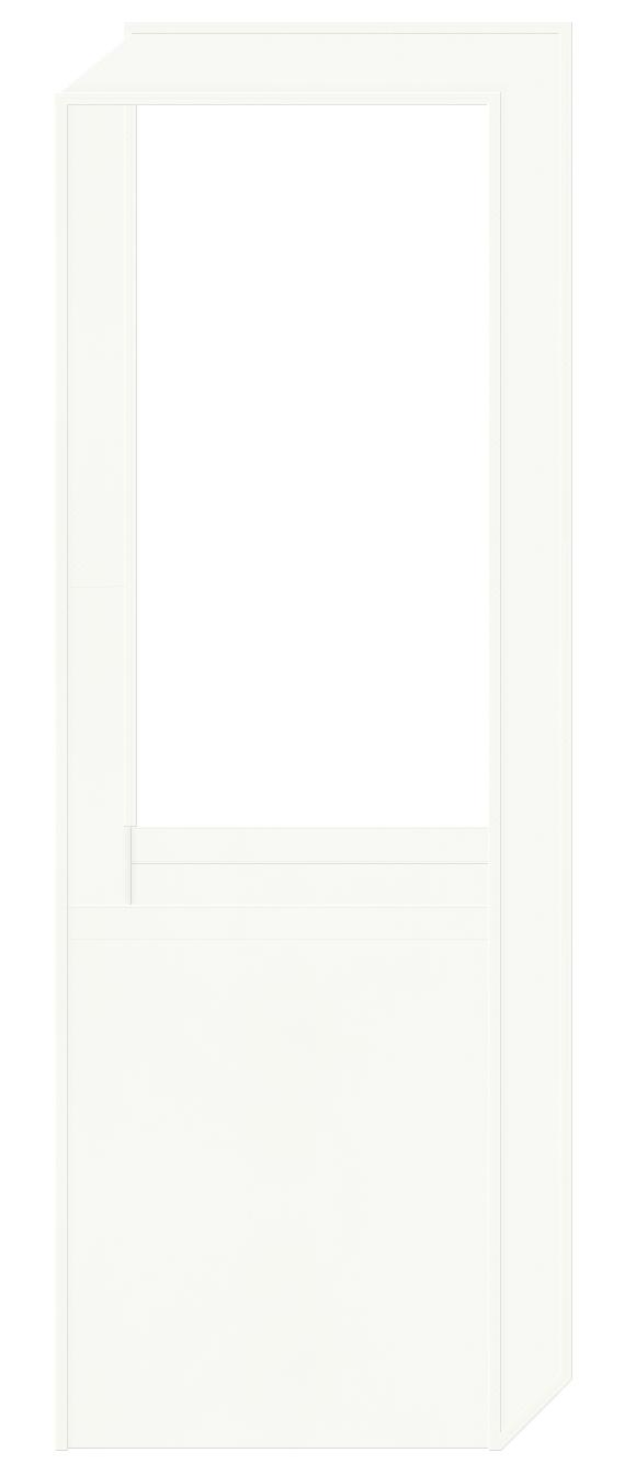 オフホワイト色の不織布ショルダーバッグ