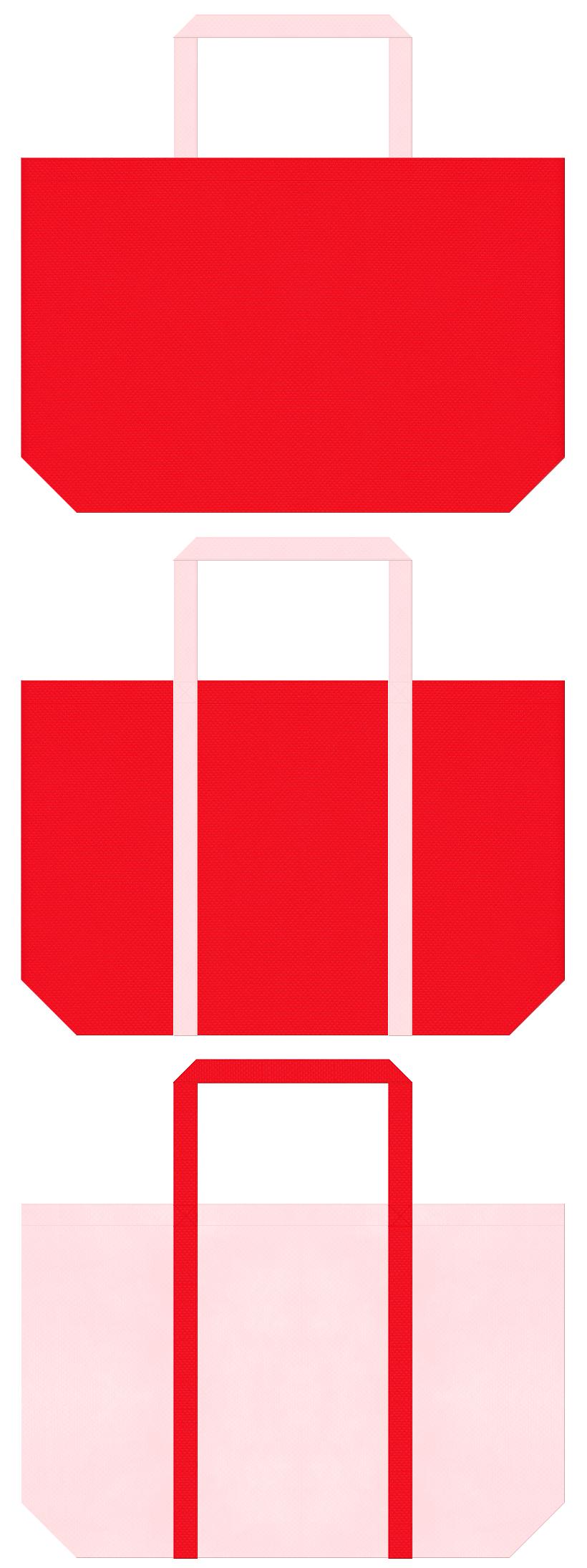 舞踊・婚礼・いちご・ハート・カーネーション・母の日・ひな祭り・いちご大福・和風催事・お正月・福袋にお奨めの不織布ショッピングバッグのデザイン:赤色と桜色のコーデ