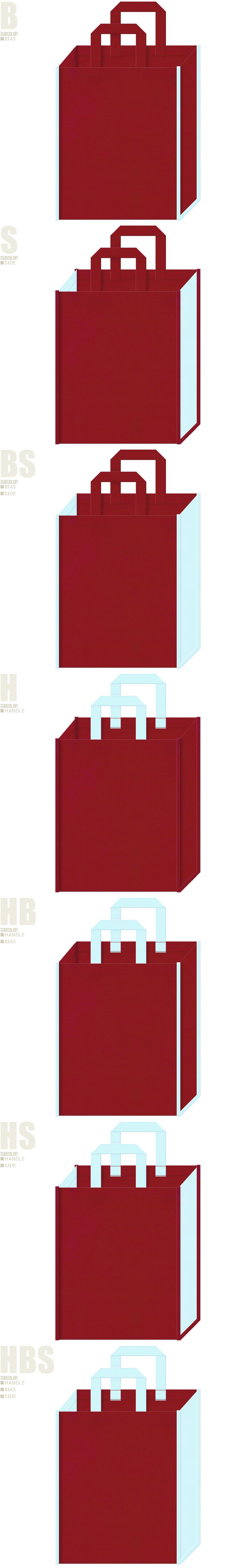 エンジ色と水色、7パターンの不織布トートバッグ配色デザイン例。