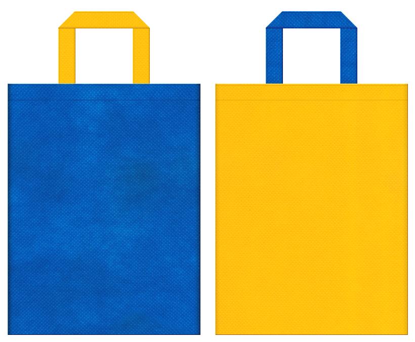 不織布トートバッグ 不織布カラーNo.22スカイブルーとNo.4パンプキンイエローの組み合わせ