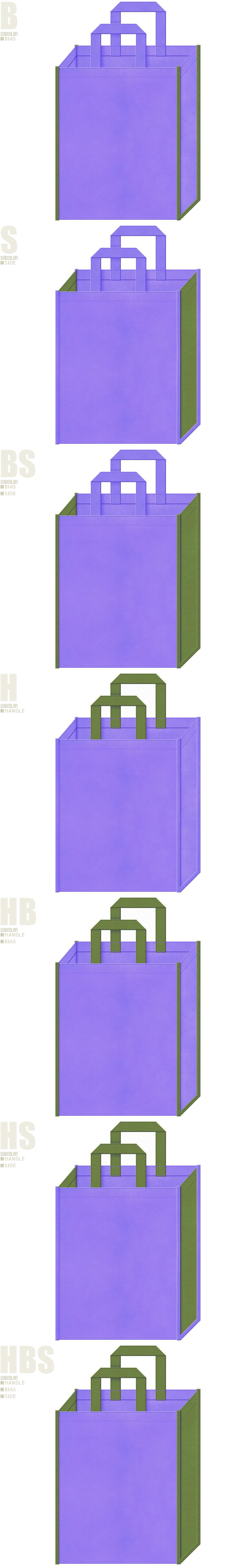明るめの紫色と草色、7パターンの不織布トートバッグ配色デザイン例。