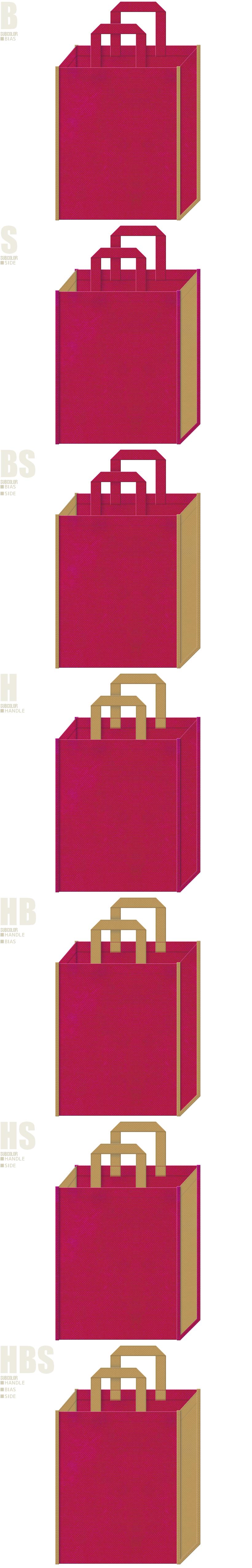 濃いピンク色と金色系黄土色、7パターンの不織布トートバッグ配色デザイン例。