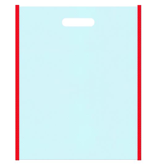 不織布小判抜き袋 メインカラー赤色とサブカラー水色の色反転