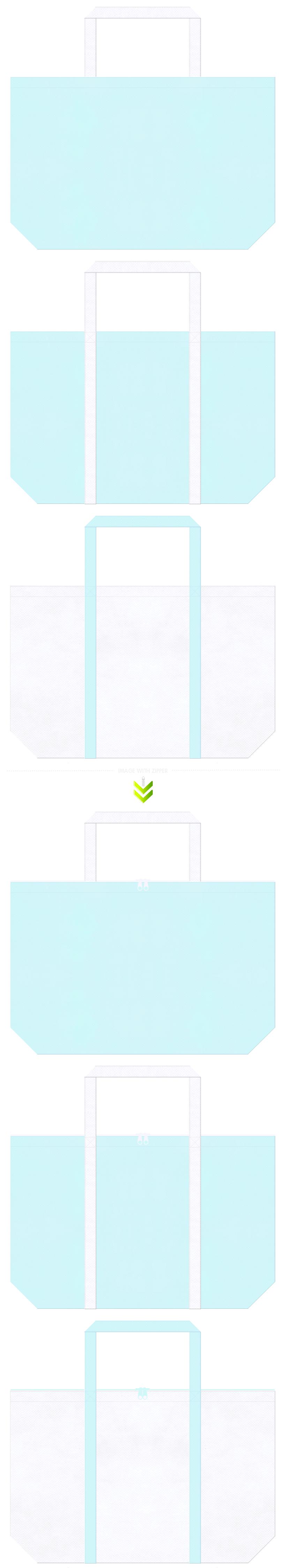 水色と白色の不織布エコバッグのデザイン。夏のイベントのノベルティにお奨めです。