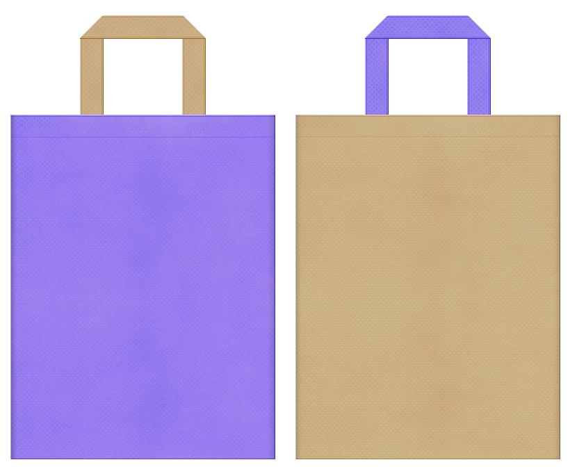不織布バッグのデザイン:薄紫色とカーキ色のコーディネート