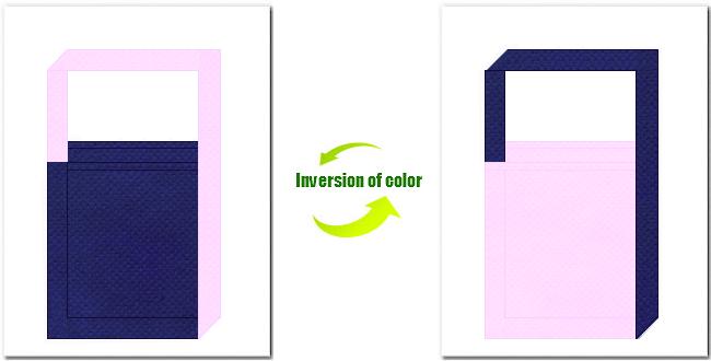 明紺色と明ピンク色の不織布ショルダーバッグのデザイン:浴衣風の配色です。