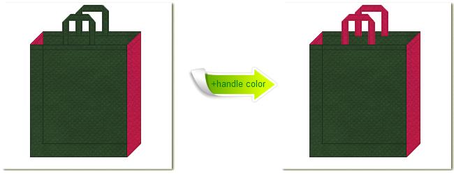 不織布No.27ダークグリーンと不織布No.39ピンクバイオレットの組み合わせのトートバッグ