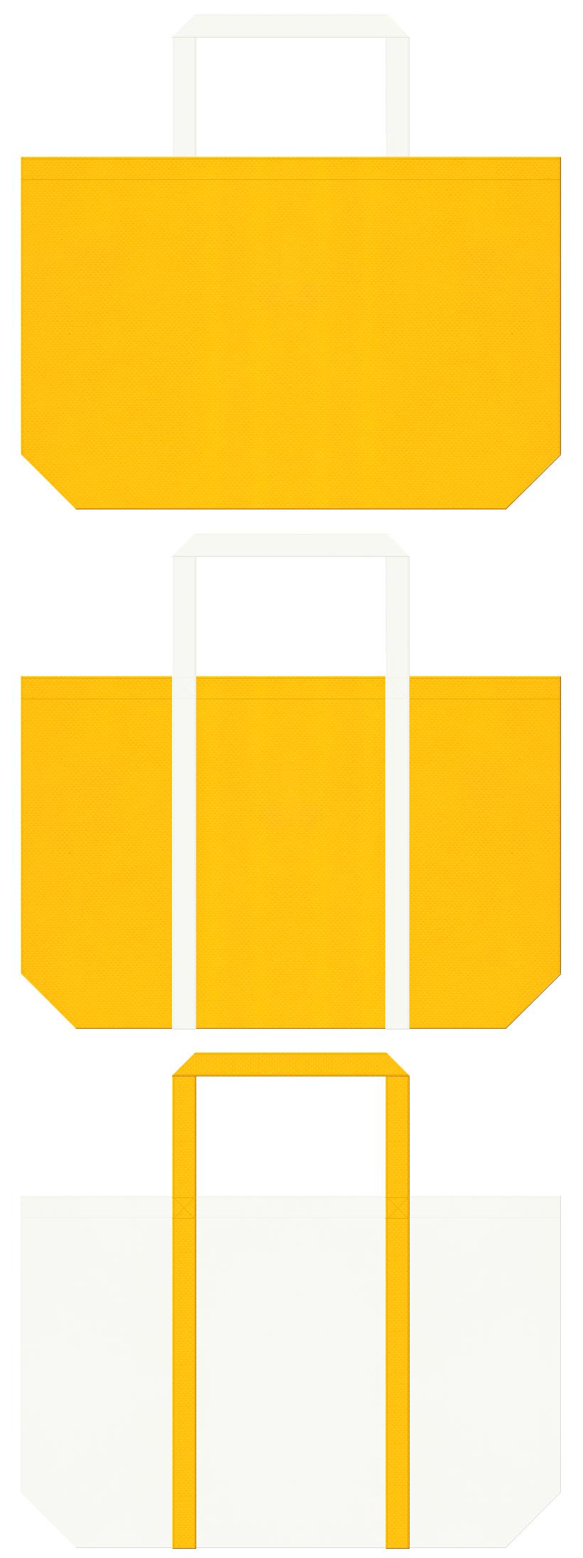 電気・通信・エネルギー・たまご・スクランブルエッグ・チーズ・バター・乳製品・エンジェル・ムーン・スター・レモン・ビタミン・通園バッグ・キッズイベントにお奨めの不織布バッグデザイン:黄色とオフホワイト色のコーデ