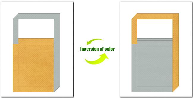 黄土色とグレー色の不織布ショルダーバッグのデザイン