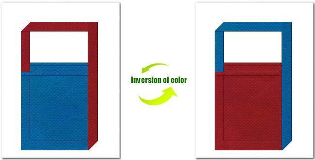 青色とエンジ色の不織布ショルダーバッグのデザイン