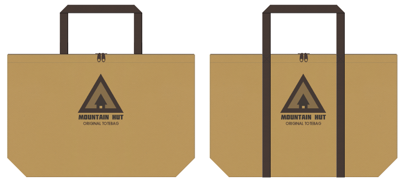 金色系黄土色とこげ茶色の不織布ショッピングバッグのコーデ:ロッジ・ログハウスにお奨めの配色です。