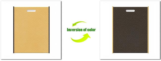 不織布小判抜き袋:No.8ライトサンディーブラウンとNo.40ダークコーヒーブラウンの組み合わせ