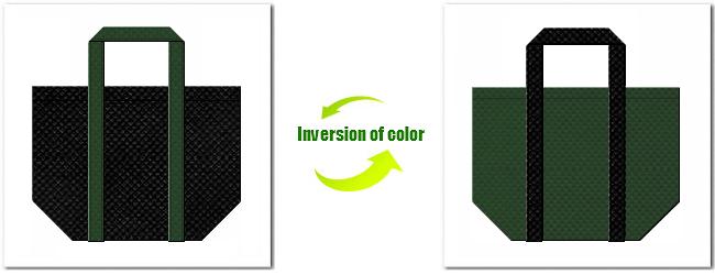 不織布No.9ブラックと不織布No.27ダークグリーンの組み合わせの不織布バッグ