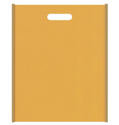 不織布小判抜き袋 メインカラー黄土色、サブカラー金色系黄土色