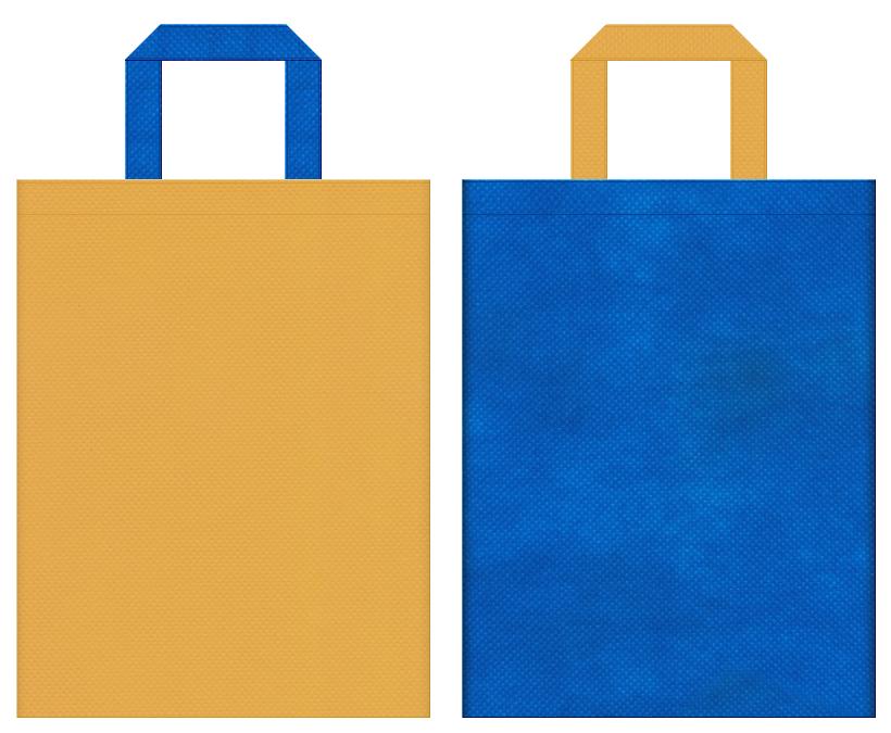 不織布バッグのデザイン:不織布カラーNo.36シャンパーニュとNo.22スカイブルーの組み合わせ