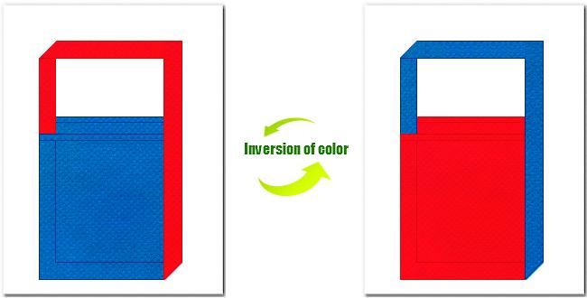 不織布ショルダーバッグのデザイン:不織布No.22スカイブルーと不織布No.6カーマインレッドの組み合わせ
