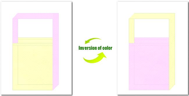 薄黄色と明ピンク色の不織布ショルダーバッグのデザイン