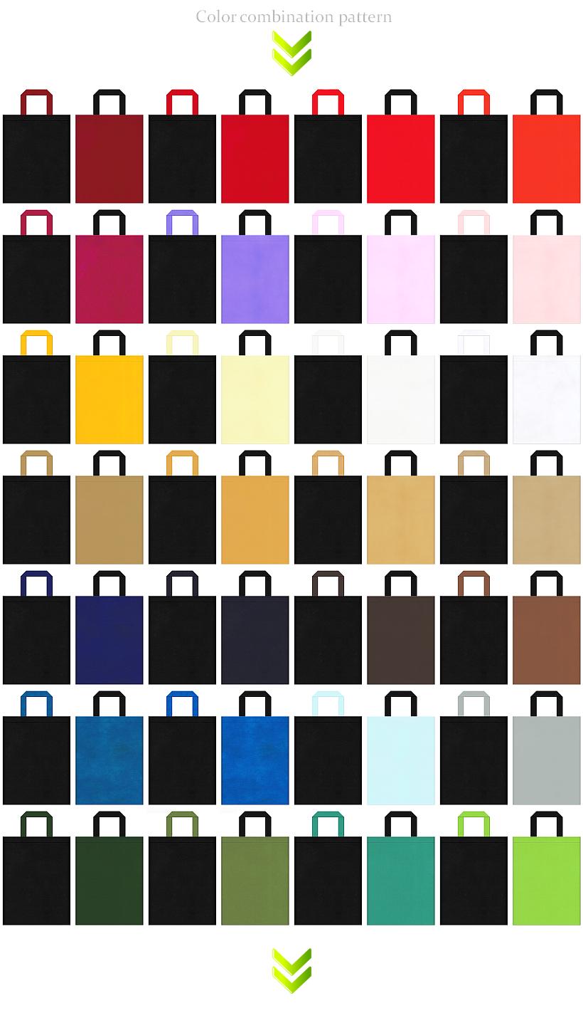 音楽イベント・コスプレイベント・和風催事・お城イベント・ゲームのイベントにお奨めの不織布バッグデザイン:黒色のコーデ56例