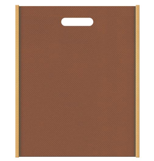 不織布小判抜き袋 0807のメインカラーとサブカラーの色反転