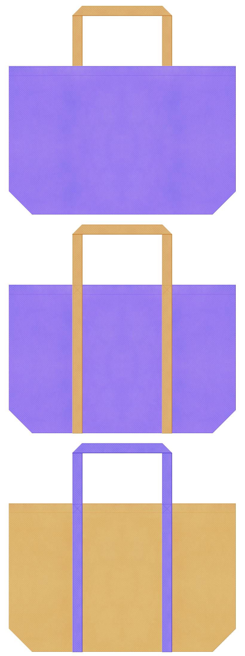 薄紫色と薄黄土色の不織布ショッピングバッグデザイン。