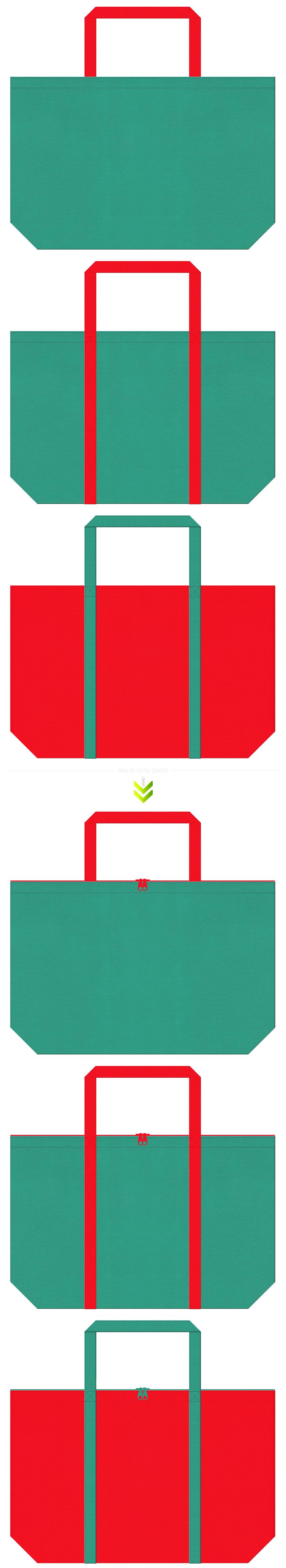 青緑色と赤色の不織布バッグデザイン