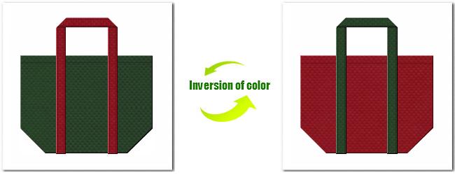 濃緑色とエンジ色の不織布バッグ