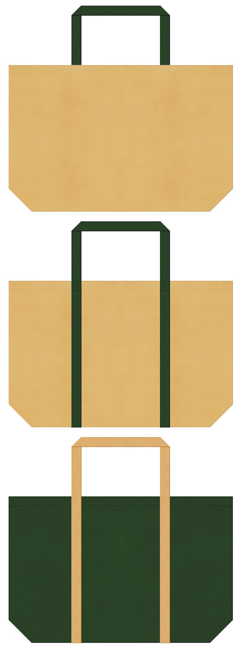 薄黄土色と濃緑色の不織布バッグデザイン。キャンプ・アウトドア用品・園芸用品のショッピングバッグにお奨めです。
