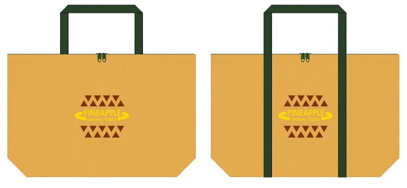 黄土色と濃緑色の不織布ショッピングバッグのコーデ:パイナップル風