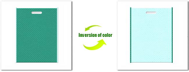 不織布小判抜き袋:No.31ライムグリーンとNo.30水色の組み合わせ