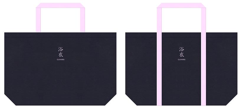 濃紺色と明るいピンク色の不織布バッグデザイン例:浴衣のショッピングバッグ