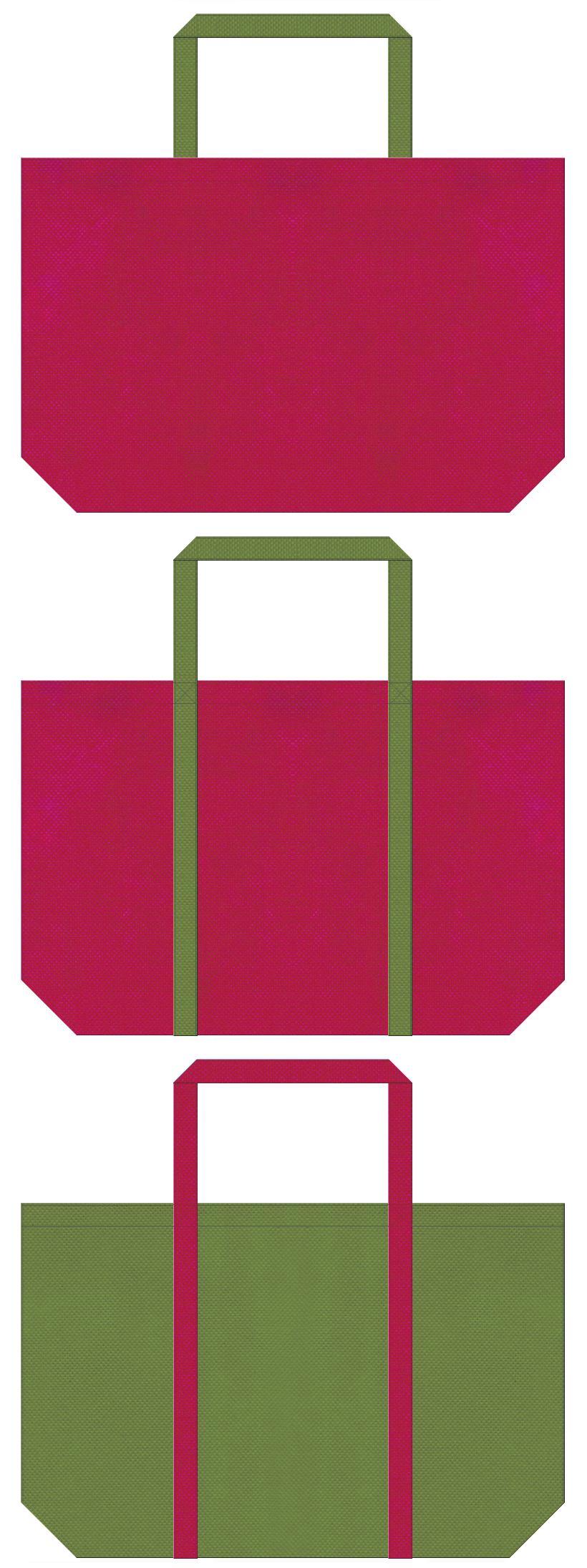 梅・メジロ・草履・着物・帯・和雑貨・和風催事のノベルティにお奨めの不織布バッグデザイン:濃いピンク色と草色のコーデ