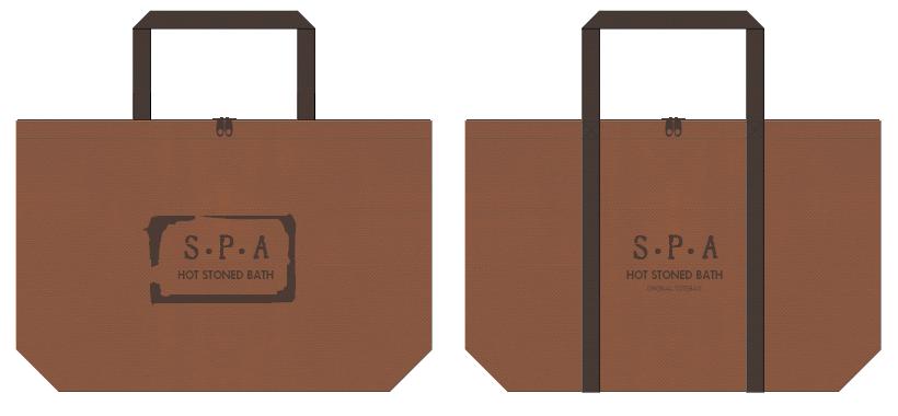 茶色とこげ茶色の不織布ショッピングバッグのコーデ:岩盤浴風の配色でSPAにお奨めです。