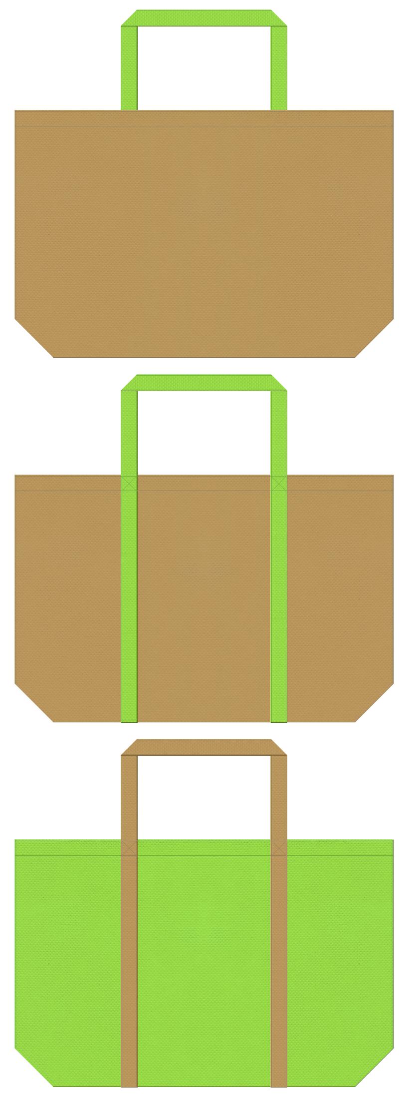 金色系黄土色と黄緑色の不織布ショッピングバッグデザイン。キウイフルーツ風の配色です。
