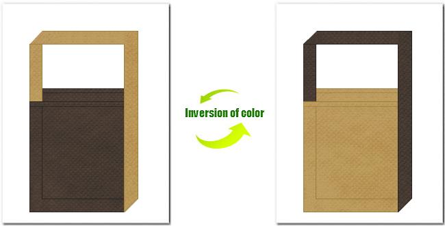 こげ茶色と金黄土色の不織布ショルダーバッグのデザイン
