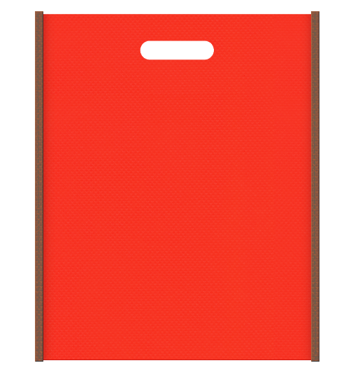 お料理教室にお奨めの不織布小判抜き袋デザイン。メインカラーオレンジ色とサブカラー茶色