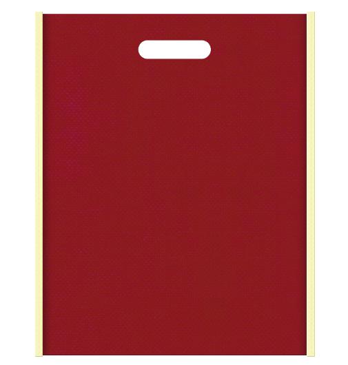 不織布小判抜き袋 1325のメインカラーとサブカラーの色反転