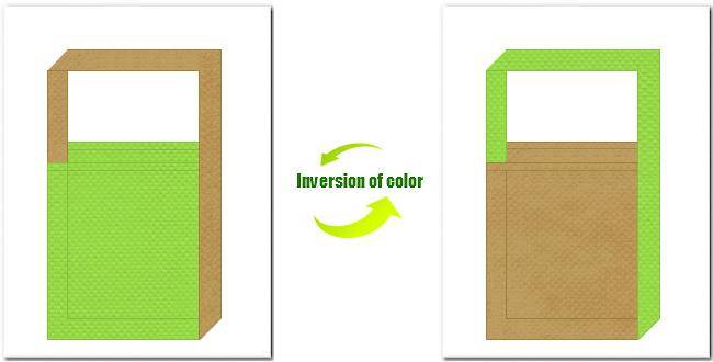 黄緑色と金黄土色の不織布ショルダーバッグのデザイン