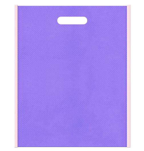 保育・福祉・介護セミナーにお奨めの不織布小判抜き袋デザイン:メインカラー薄紫色とサブカラー桜色