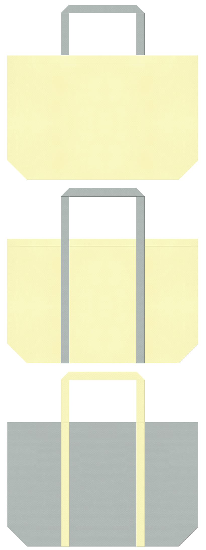 薄黄色とグレー色の不織布マイバッグデザイン。照明器具の展示会用バッグにお奨めです。