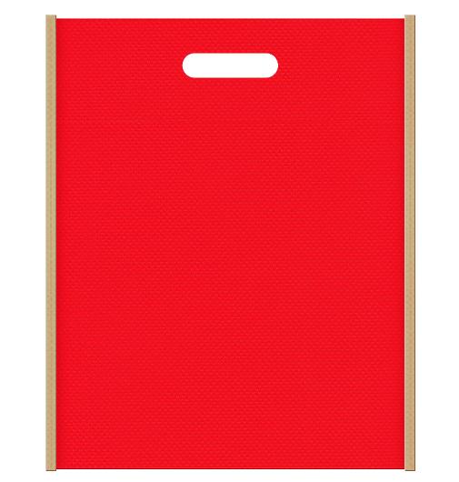 不織布小判抜き袋 メインカラー赤色とサブカラーカーキ色