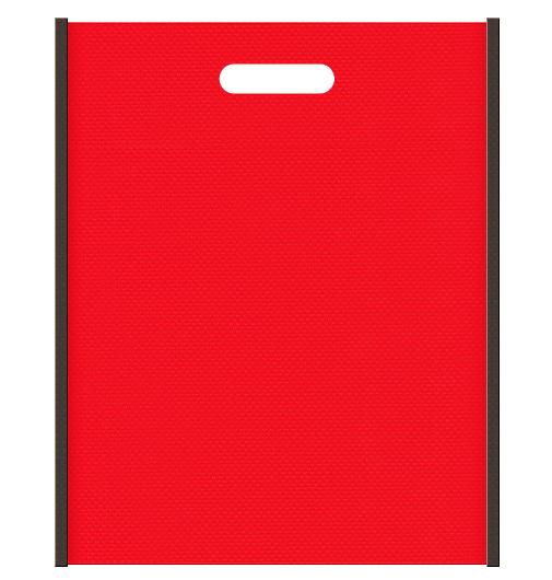 不織布小判抜き袋 メインカラー赤色、サブカラーこげ茶色
