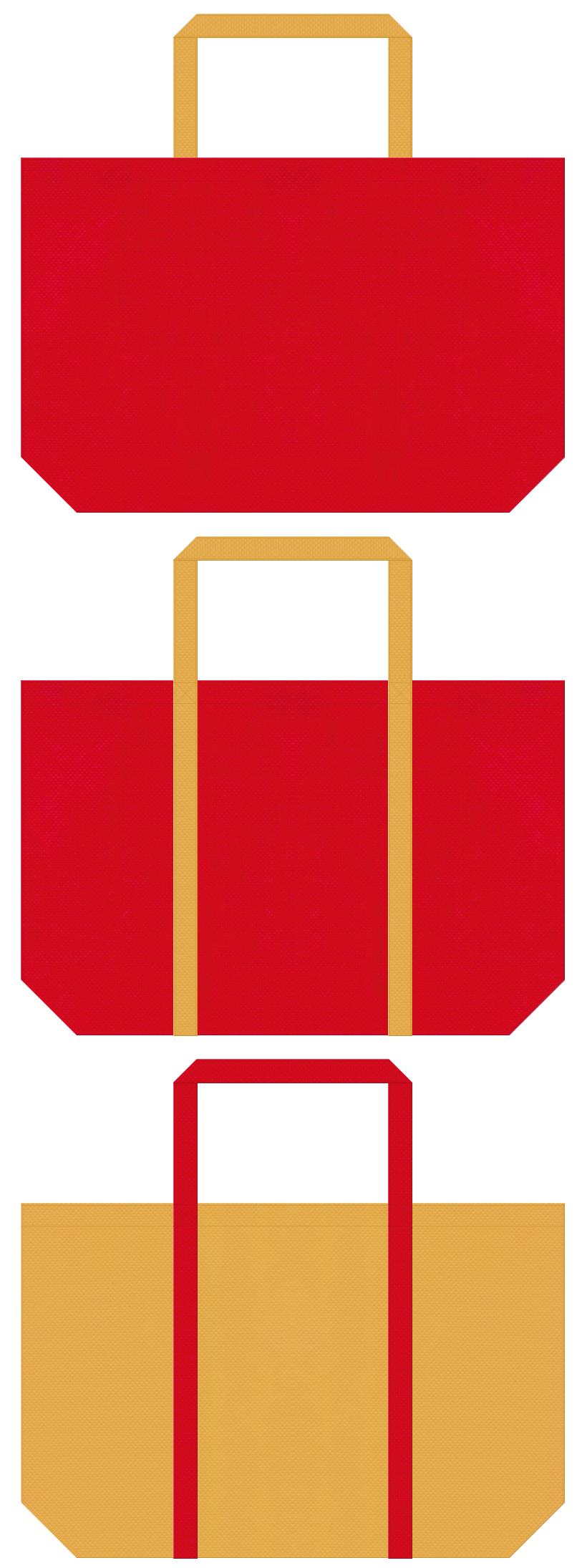 不織布ショッピングバッグのデザイン:紅色と黄土色のコーデ。節分商品のショッピングバッグにお奨めです。