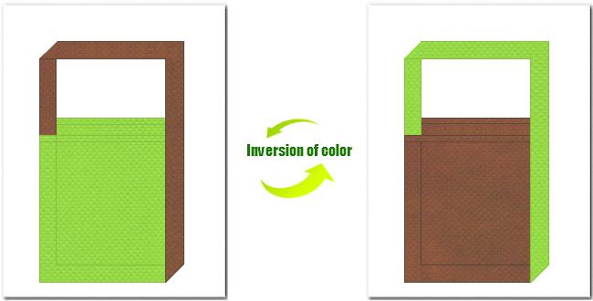 黄緑色と茶色の不織布ショルダーバッグのデザイン:産直野菜のイメージにお奨めです。