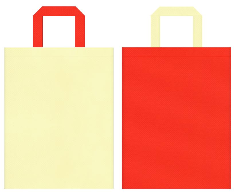 不織布バッグの印刷ロゴ背景レイヤー用デザイン:薄黄色とオレンジ色のコーディネート:キッチン用品・サプリメントの販促イベントにお奨めです。
