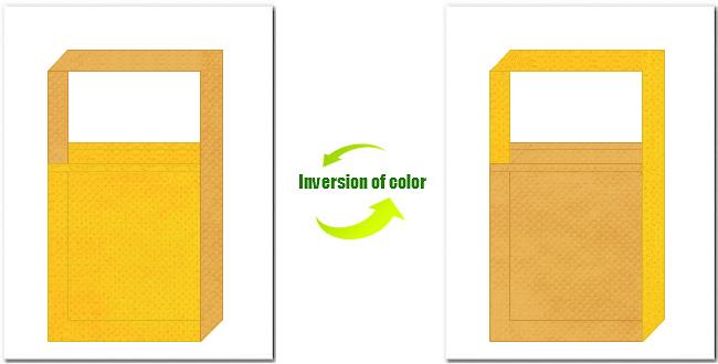 黄色と黄土色の不織布ショルダーバッグのデザイン:黄金イメージにお奨めの配色です。