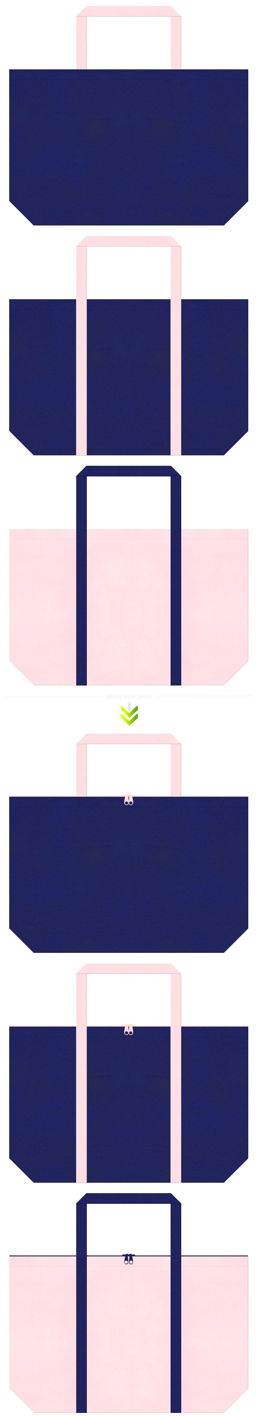明るい紺色と桜色の不織布エコバッグのデザイン。夏祭り・浴衣・盆踊りのイメージにお奨めの配色です。